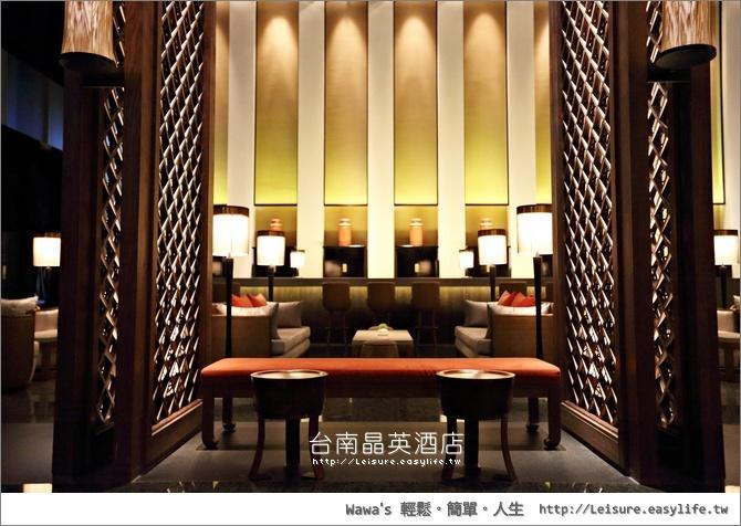【台南】晶英酒店Silks Place 舒適的海東客房,就算在台南也要 ...