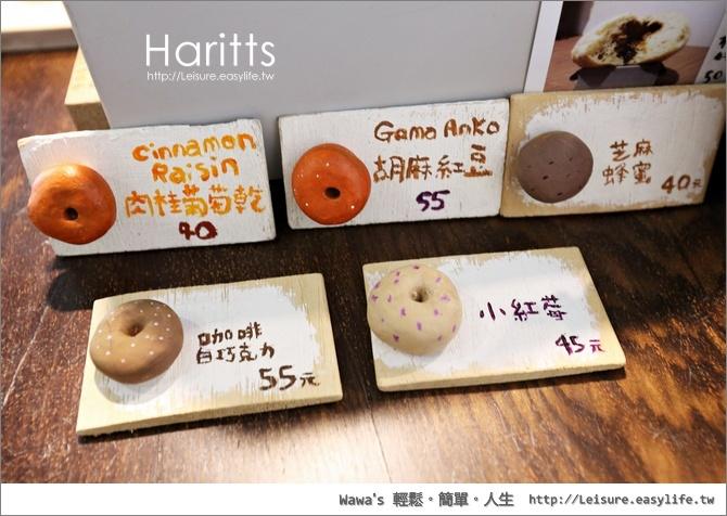 haritts 台中東京甜甜圈圈
