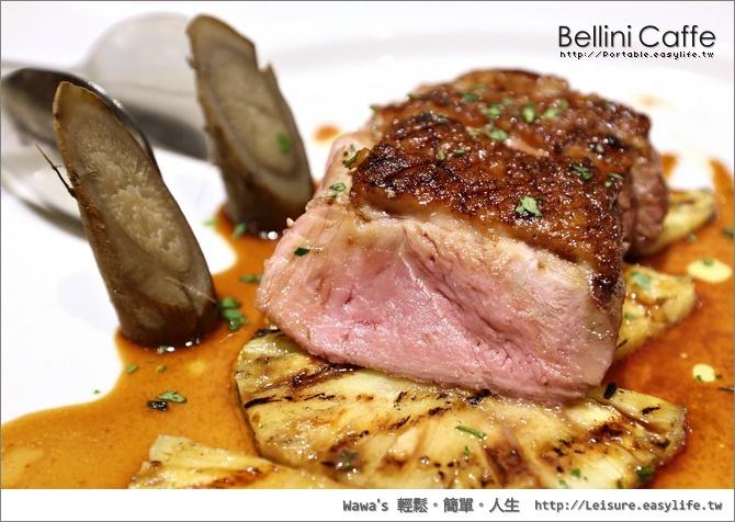 Bellini Caffe 貝里尼咖啡敦南店