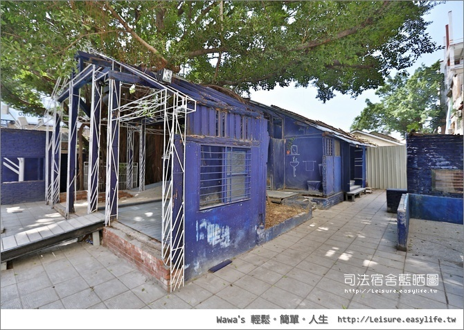 司法宿舍藍晒圖、3D藍晒圖、台南文創園區