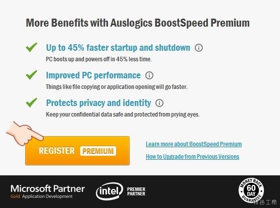 Auslogics BoostSpeed 7 Premium 序號 License