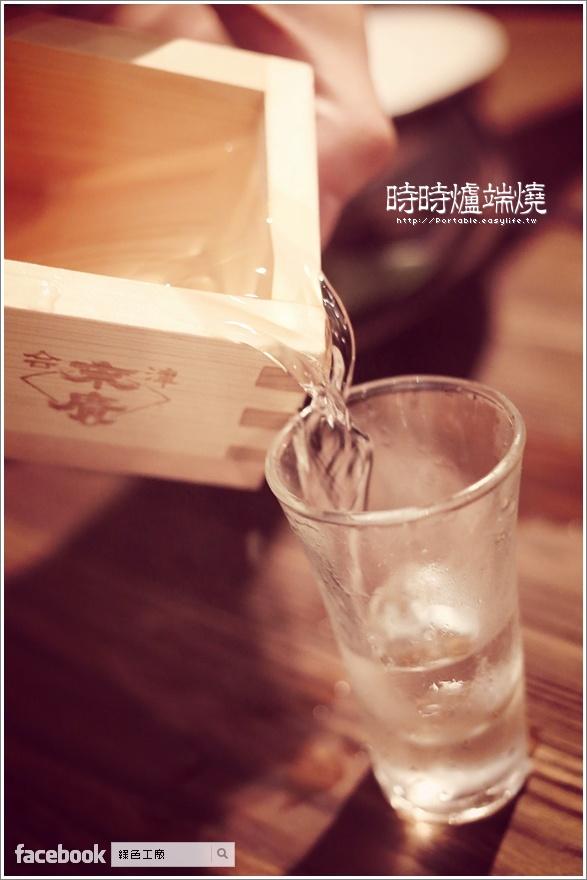 時時爐端燒日式居酒屋
