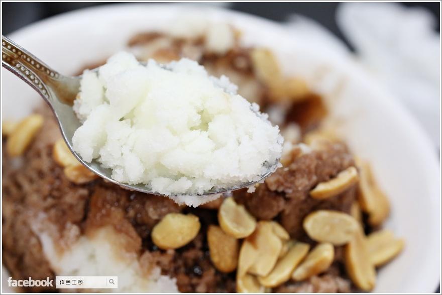 觀光城維美雪乳冰、煮泡麵的始祖
