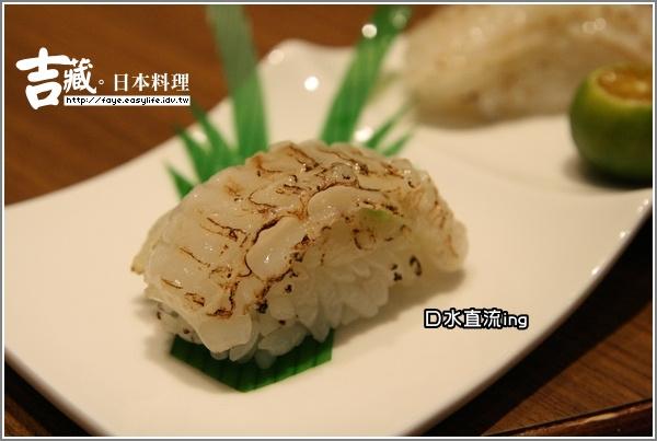 台南吉藏日本料理 比目魚緣側握壽司