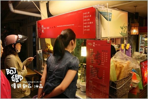 台南保安路 阿卿傳統飲品冰品