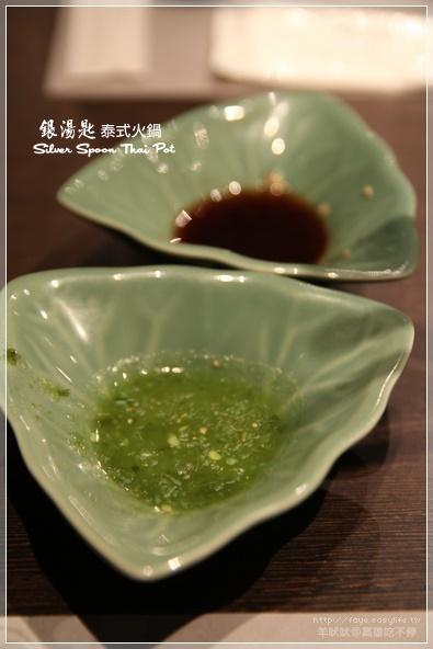 高雄【銀湯匙】。兩種沾醬
