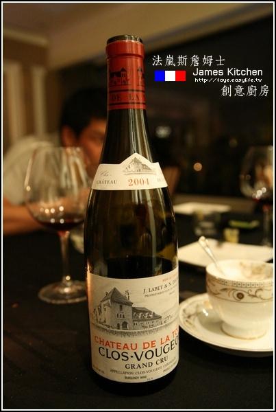 台南法式料理餐廳法嵐斯詹姆式創意廚房