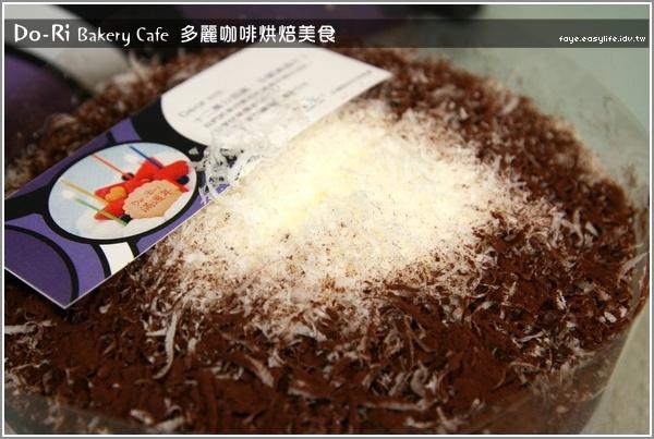 顧吃幫。好吃的黑森林蛋糕【DoRi Bakery Cafe 多麗咖啡烘焙 ...
