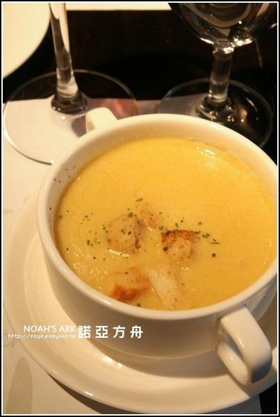 台南【NOAH'S ARK 諾亞方舟主廚餐廳】。濃湯