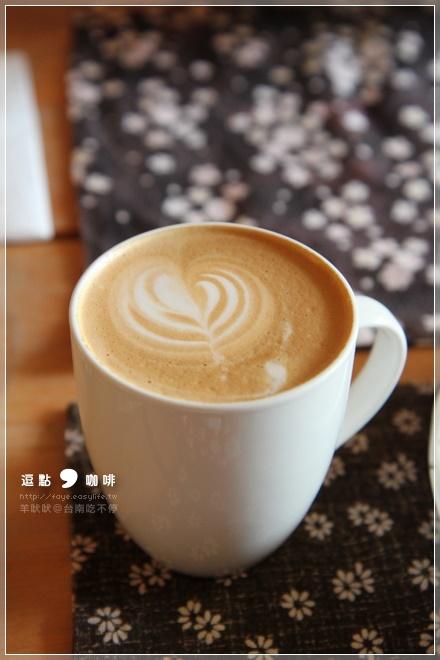 台南【逗點,咖啡】。