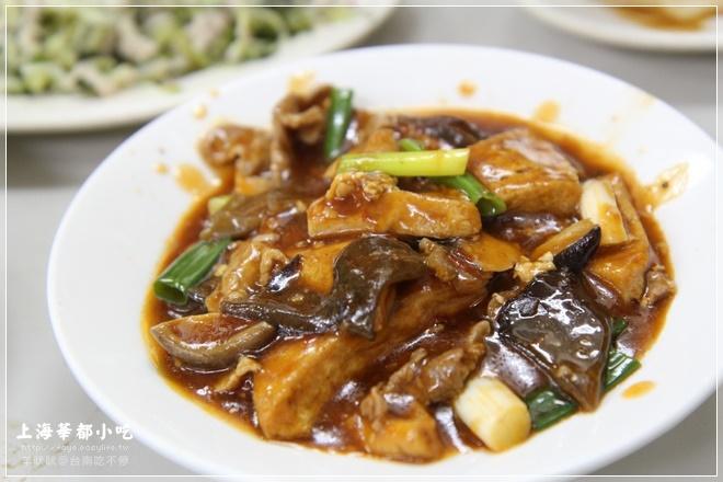 台南【上海華都小吃點心城】。
