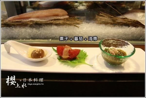 台北日料理櫻上水880櫻花套餐