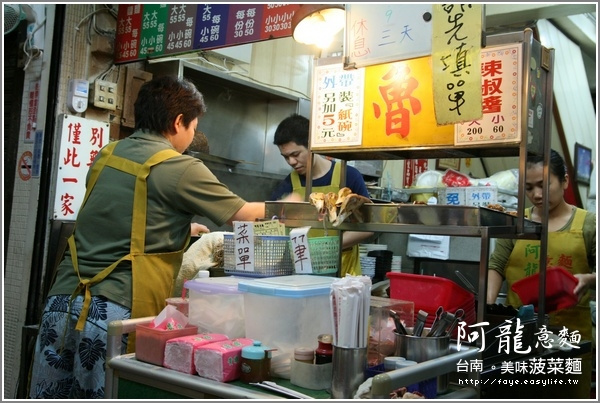 台南小吃 阿龍意麵 菠菜麵