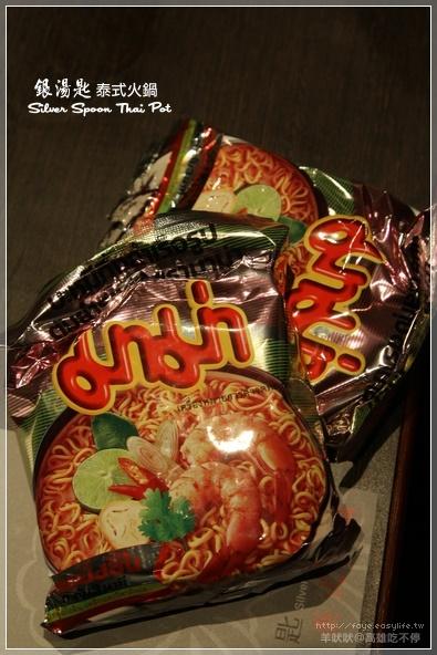 高雄【銀湯匙】。泰國泡麵