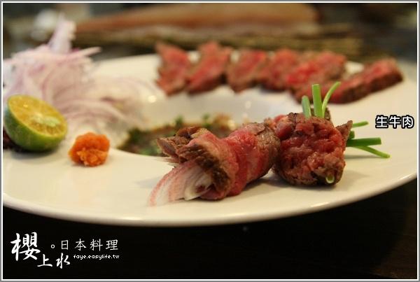 台北日料理櫻上水 生牛肉