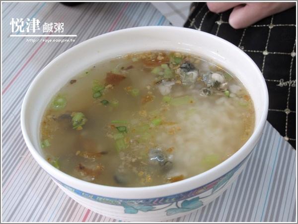 台南市悅津鹹粥土魠魚粥虱目魚粥
