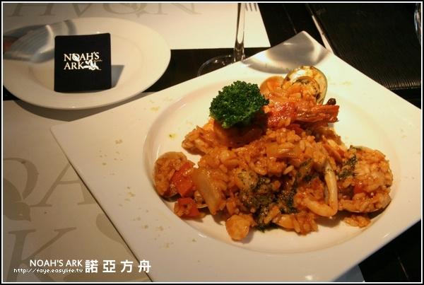 台南【NOAH'S ARK 諾亞方舟主廚餐廳】。西西里總匯海鮮燉飯
