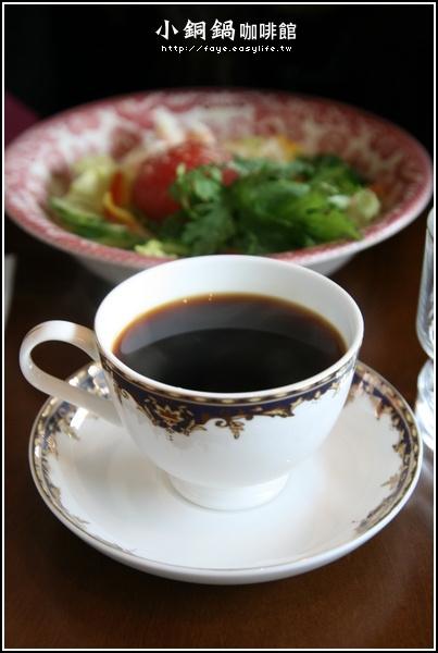 【小銅鍋咖啡館】。莊園級衣索比亞咖啡