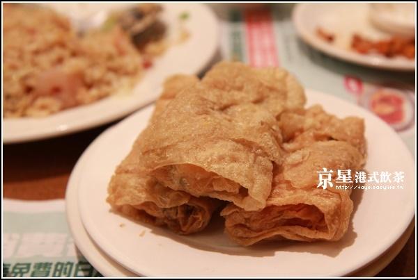 台北【京星港式飲茶】。鮮蝦腐皮捲