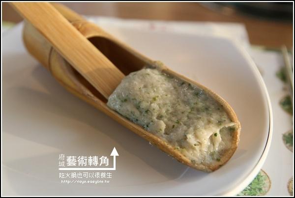 台南市【轉角藝術】野菜養生鍋