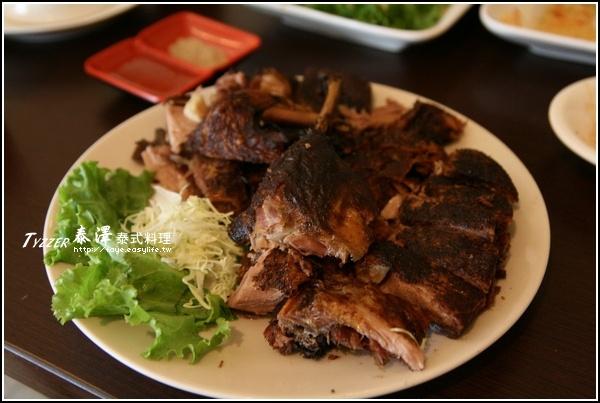 台南【泰澤 泰式料理】。印尼髒鴨