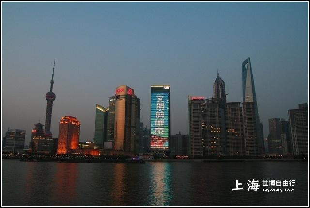 2010。上海世博自由行  外灘