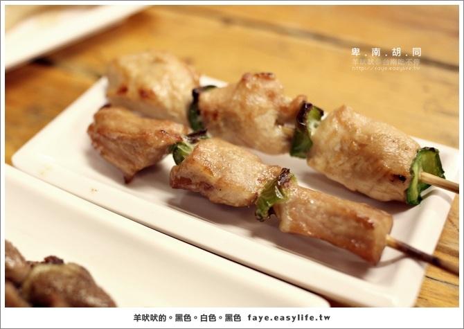 台南【卑南胡同燒烤】。平價消夜場串燒