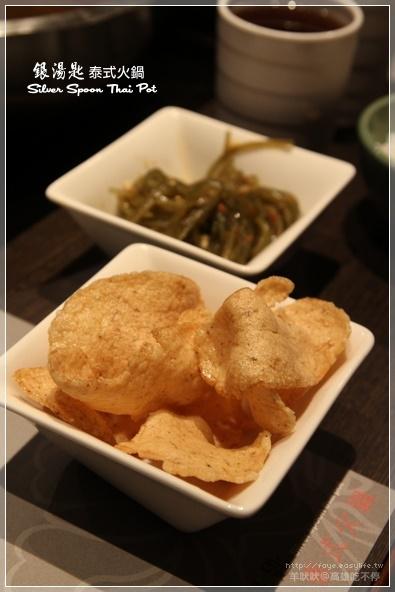 高雄【銀湯匙】。小菜:蝦餅和海帶