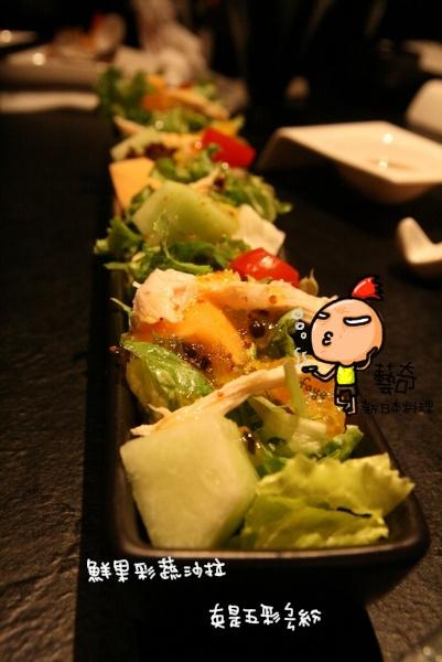王品集團 藝奇新日本料理 IKKI2店 鮮果彩蔬沙拉