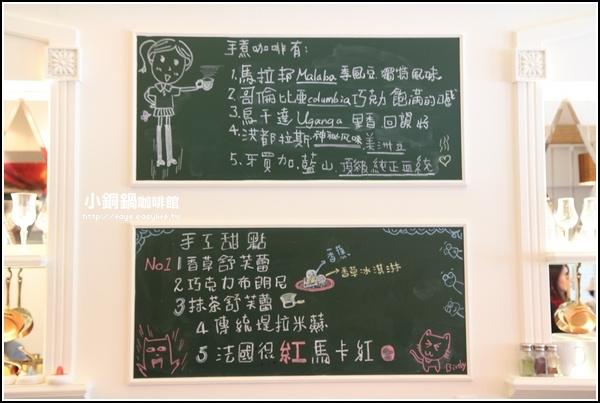 台南【小銅鍋咖啡館】。東區龍山店