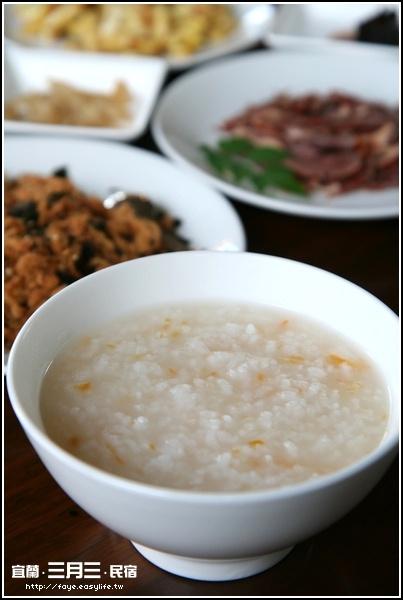 宜蘭羅東【三月三旅店】。早餐