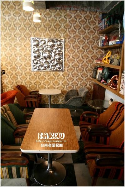 台南【BAKKU 70'S】。老屋欣力‧懷舊餐廳