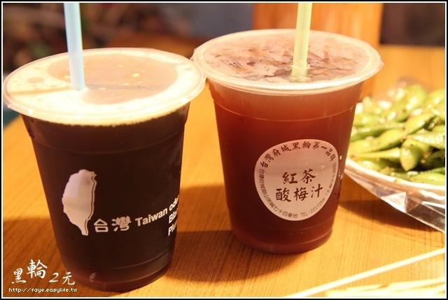 台南【黑輪2元】。酸梅汁+桂花紅茶