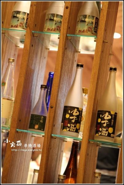 台南【小方舟 串燒酒場】