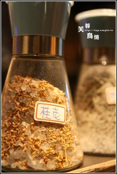 台南【芙蓉鳥燒】。鹽