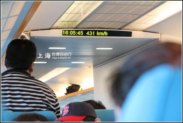 2010。上海世博自由行  上海磁浮列車時速431公里