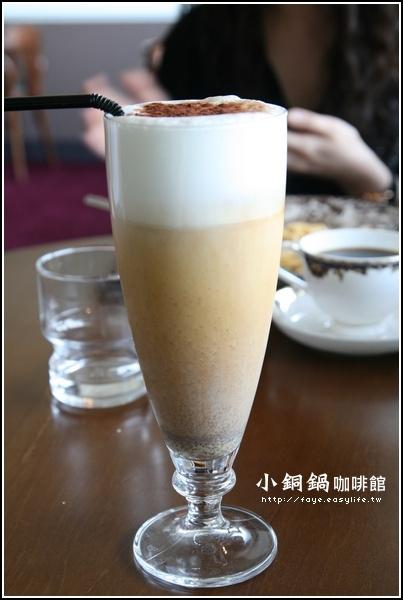 【小銅鍋咖啡館】。冰摩卡