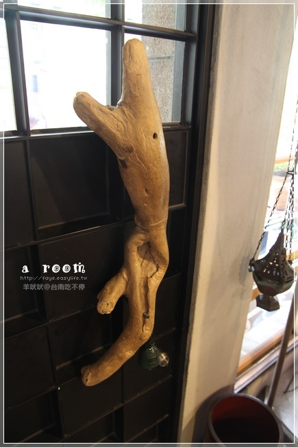 台南【a room】。