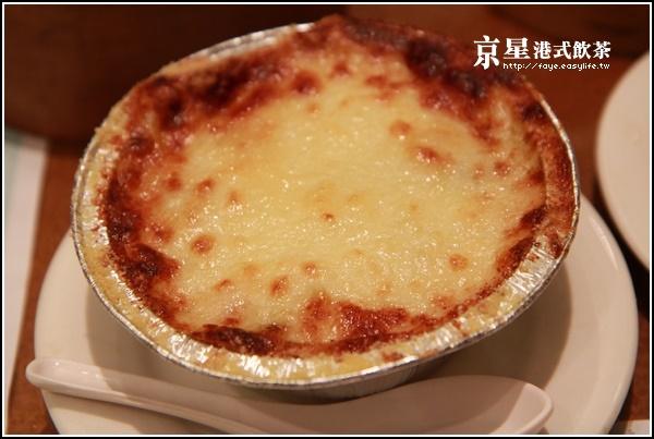 台北【京星港式飲茶】。焗白菜