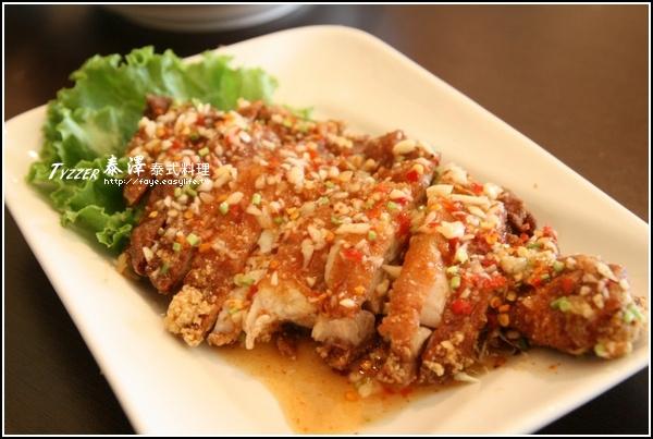 台南【泰澤 泰式料理】。泰式椒麻雞