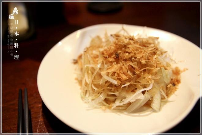鼎極極地海鮮日本料理