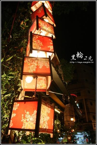台南【黑輪2元】。