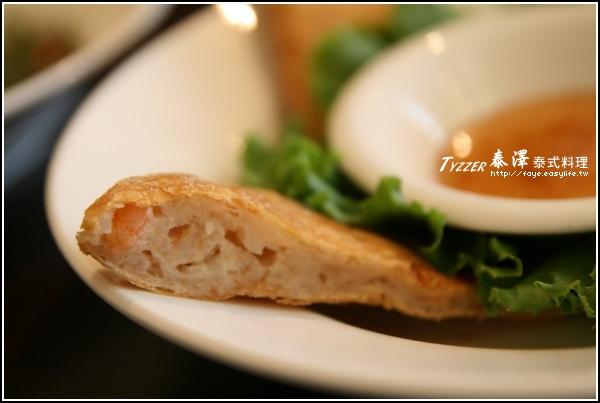台南【泰澤 泰式料理】。月亮蝦餅