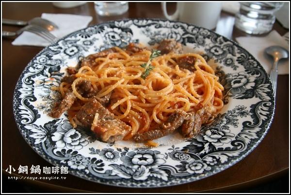 【小銅鍋咖啡館】。紅醬牛肉義大利麵