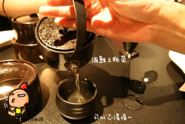 王品集團 藝奇新日本料理 IKKI2店 土瓶蒸
