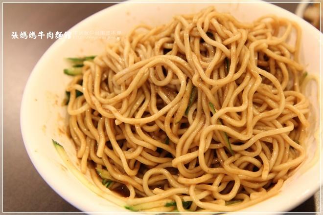 台南【張媽媽】。好吃的涼麵