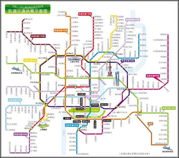 2010。上海世博自由行  上海地鐵路線圖