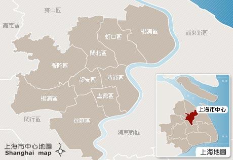 上海市中心行政分區圖