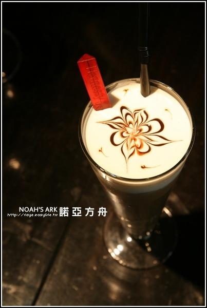 台南【NOAH'S ARK 諾亞方舟主廚餐廳】。冰摩卡