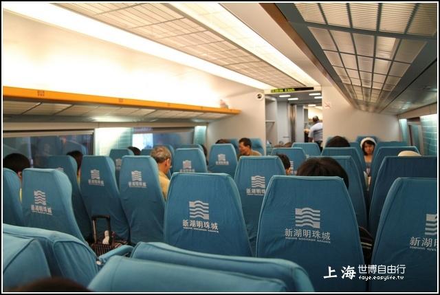 2010。上海世博自由行  上海磁浮列車